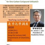 2020 YEEFONG LECTURESHIP_pages-to-jpg-0001